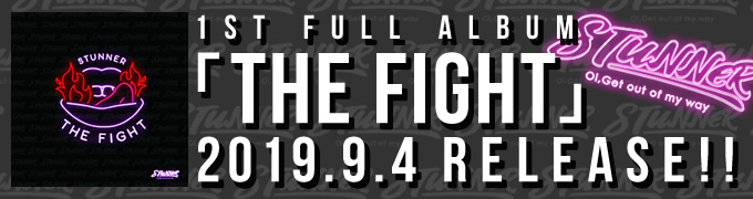 1st Full Album「THE FIGHT」2019.9.4 RELEASE!!