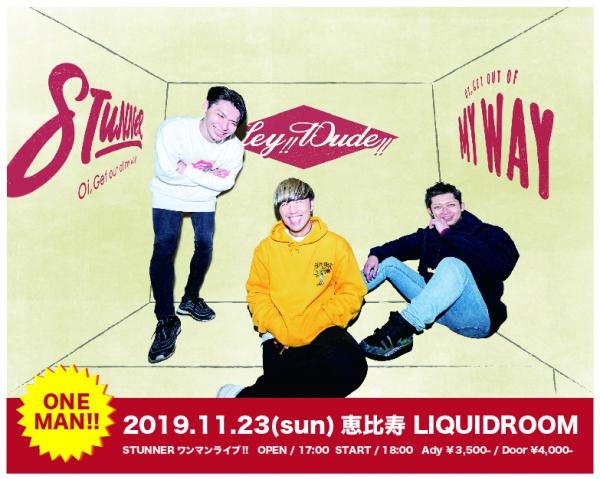 2019.11.23(土・祝)恵比寿LIQUIDROOMにて初ワンマンライブ開催!!