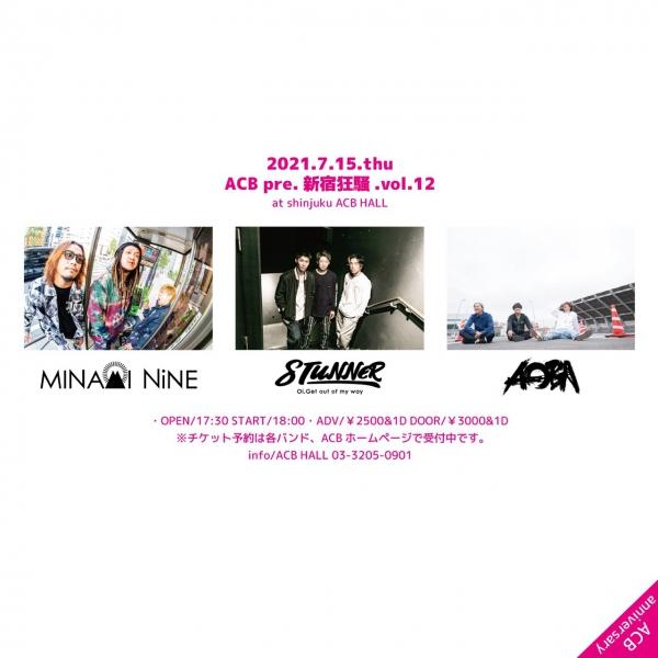 LIVE追加!! 7/15新宿ACB