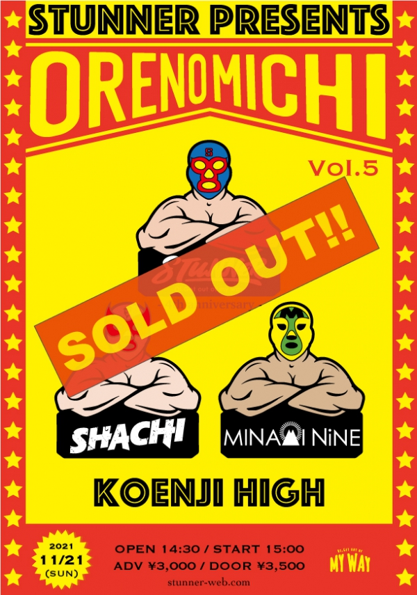 THANK YOU SOLD OUT!!