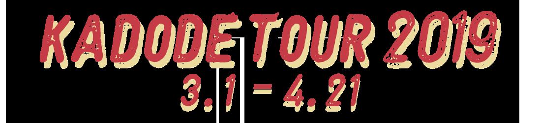 KADODE TOUR 2019
